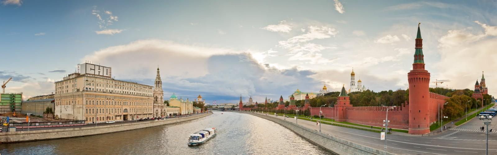 Vakantie Moskou